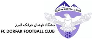 مشاهده محصولات تیم زیر 15سال باشگاه فوتبال درفک البرز