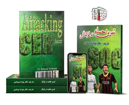 FCDORFAK-FOOTBALL-CLUB-SOCCERBOOK