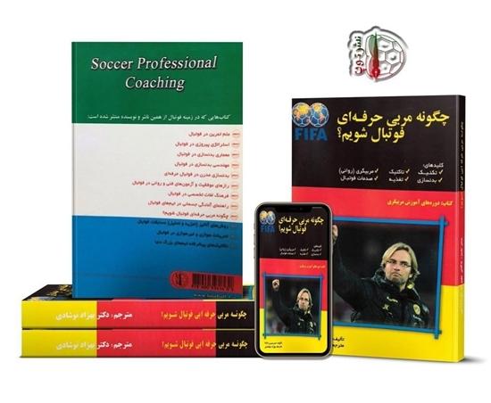 کتابخانه-باشگاه-درفک-البرز