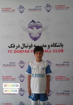 آژوان-محمودی-بازیکن-باشگاه-مدرسه-فوتبال-درفک-البرزFCDORFAK