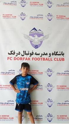 FCDORFAK-FOOTBALL-CLUBبازیکن-مدرسه-فوتبال-درفک-البرز